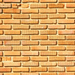 Foto de Stock  : Old brick wall texture: cbe used as background