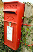 Britsh Village Postbox — Stock Photo