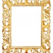 Stock Photo: Retro old gold frame