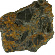 Copper ore — Stock fotografie