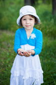 Portrait of toddler girl outdoor — Stock Photo
