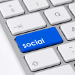 "Keyboard with single blue button showing the word ""social"" — Stock Photo"