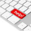 Computer keyboard with red help button — Stock Photo #11854368