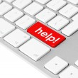 Computer keyboard with red help button — Stock Photo