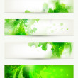 Set of four banners, abstract — Stock Vector #11934622