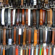 Display of leather belts — Stock Photo