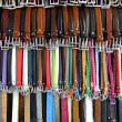 Display of leather belts — Stock Photo #11886165