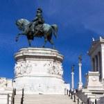 Rome, Italy — Stock Photo #11828664