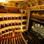 The Slowaczky theater — Stock Photo #11829143