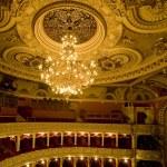 The Slowaczky theater — Stock Photo