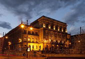 The Science Academy of Budapest at sunset — Zdjęcie stockowe