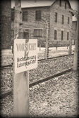 Old style photo of Auschwitz — Stock Photo
