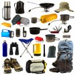 Camping Gear — Stock Photo #11787336