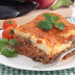 Stock Photo: Moussaka