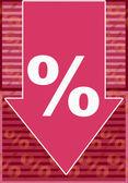 Sale percents — Stock Photo