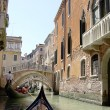 Gondolas on canal in Venice, Italy — Stock Photo #11987510