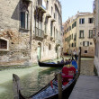 Gondolas on canal in Venice, Italy — Stock Photo #11987737