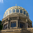 New Synagogue. Berlin. Germany - Stock Photo