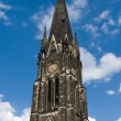 Kirche am Suedstern. Berlin - Stock Photo