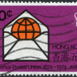HONG KONG-CIRCA 1974: A stamp printed in the Hong Kong dedicated to the 100th anniversary of the Universal Postal Union, shows globe and envelope, circa 1974 — Stock Photo