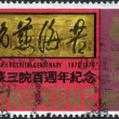 "HONG KONG-CIRCA 1970: A stamp printed in the Hong Kong dedicated to the Centenary of the Tung Wah Group of Hospitals, the Chinese text of ""A Compassionate Ship on the Bitter Sea"", circa 1970 — Stock Photo"
