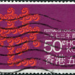 "HONG KONG - CIRCA 1973: A stamp printed in the Hong Kong dedicated to the festival, the Chinese text of ""Kong"", circa 1973 — Stock Photo #11973773"