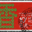"HONG KONG - CIRCA 1973: A stamp printed in the Hong Kong dedicated to the festival, the Chinese text of ""Kong"", circa 1973 - Stock Photo"