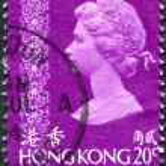 HONG KONG - CIRCA 1975: A stamp printed in the Hong Kong, image of Queen Elizabeth II, circa 1975 — Stock Photo #11973795