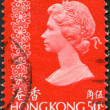 HONG KONG - CIRCA 1975: A stamp printed in the Hong Kong, image of Queen Elizabeth II, circa 1975 — Stock Photo