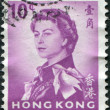 HONG KONG - CIRCA 1972: A stamp printed in the Hong Kong, image of Queen Elizabeth II, circa 1972 - Stock Photo