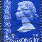 HONG KONG - CIRCA 1975: A stamp printed in the Hong Kong, image of Queen Elizabeth II, circa 1975 — Stock Photo