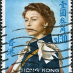HONG KONG - CIRCA 1972: A stamp printed in the Hong Kong, image of Queen Elizabeth II, circa 1972 — Stock Photo