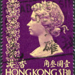 :HONG KONG - CIRCA 1975: A stamp printed in the Hong Kong, image of Queen Elizabeth II, circa 1975 — Stock Photo #11973866
