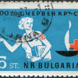 BULGARIA - CIRCA 1964: A stamp printed in Bulgaria, dedicated to the 100th anniversary of the Red Cross, shows a nurse, circa 1964 — Stock Photo
