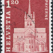 SWITZERLAND - CIRCA 1968: A stamp printed in Switzerland, shows Payerne Priory, circa 1968 — Stock Photo