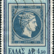 Stock Photo: GREECE - CIRC1961: stamp printed in Greece, is dedicated to 100th anniversary of first Greek postage stamp, depicts head of Hermes, circ1961