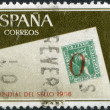 SPAIN - CIRCA 1966: A stamp printed in Spain, shows an envelope with postage stamp of Spain and the 5 postmark of Alicante, circa 1966 — 图库照片
