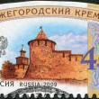 RUSSIA - CIRCA 2009: A stamp printed in Russia, shows the Nizhny Novgorod Kremlin, circa 2009 — Stock Photo #11974758