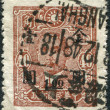 Stock Photo: CHIN- CIRC1942: stamp printed in Chin(Taiwan), shows Chinese revolutionary and first president and founding father of Republic of ChinSun Yat-sen (overprint 1948), circ1942