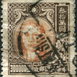 CHINA - CIRCA 1948: A stamp printed in China (Taiwan), shows a Chinese revolutionary and first president and founding father of the Republic of China Sun Yat-sen, circa 1948 — Stock Photo