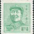 CHINA - CIRCA 1949: A stamp printed in China (East China), depicts Mao Tse-tung, circa 1949 - Stock Photo