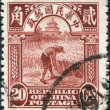 Stock Photo: CHIN- CIRC1914: stamp printed in Chin(Taiwan), is shown reaping rice (postage stamp printed in Beijing), circ1914
