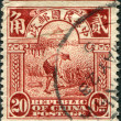 Stock Photo: CHIN- CIRC1913: stamp printed in Chin(Taiwan), is shown reaping rice (postage stamp printed in London), circ1913