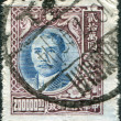 Stock Photo: CHIN- CIRC1948: stamp printed in Chin(Taiwan), shows Chinese revolutionary and first president and founding father of Republic of ChinSun Yat-sen, circ1948