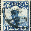 CHINA - CIRCA 1913: A stamp printed in China (Taiwan), is depicted Junk (postage stamp printed in London), circa 1913 — Stock Photo