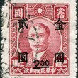 Stock Photo: CHIN- CIRC1946: stamp printed in Chin(Taiwan), shows Chinese revolutionary and first president and founding father of Republic of ChinSun Yat-sen (overprint 1948), circ1946