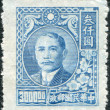 Stock Photo: CHIN- CIRC1947: stamp printed in Chin(Taiwan), shows Chinese revolutionary and first president and founding father of Republic of ChinSun Yat-sen, circ1947