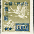 CHINA - CIRCA 1950: A stamp printed in China, shows a Flying Geese Over Globe (overprint), circa 1950 - Stock Photo