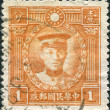 CHINA - CIRCA 1932: A stamp printed in China (Taiwan), depicts General Chen Qimei, circa 1932 - Stock Photo
