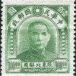 Stock Photo: CHIN- CIRC1946: stamp printed in Chin(Taiwan), shows Chinese revolutionary and first president and founding father of Republic of ChinSun Yat-sen, circ1946